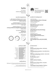 The Top Architecture Resume CV DesignsSubmitted By Yang Yu