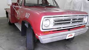 DustyOldCars.com 1973 Dodge W300 Powerwagon SN 1035 - YouTube