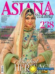Home Decor Magazines Pdf by Wedding Decoration Magazine Pdf Home Decor 2017