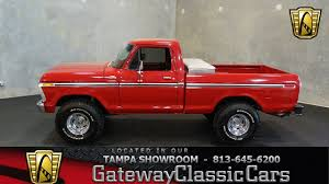 100 1977 Ford Truck Parts 682 TPA F150 Custom YouTube