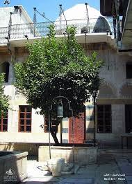 100 Court Yard Houses The Yard Of Syria Muslim Heritage