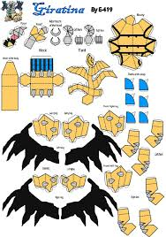 Paper Craft Giratina Pokemon