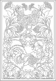 Design Coloring Pages Of Animals
