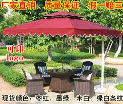 Cheap Outdoor Umbrellas Property Security Guard Post Courtyard Garden Umbrella Printed Logo Coffee