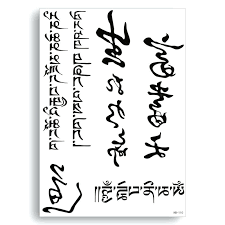 Chinese Letter Characters Black Words Fake Tattoo Water Transfer Waterproof Temporary Sticker Cool Stuff Cheap