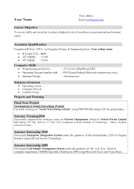 Computer Science Resume Objective Marvelous Career Template S Manager Templates Word N Full Size