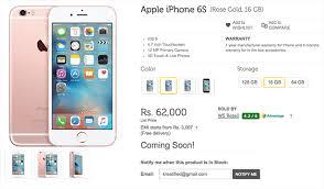 Apple iPhone 6S Price in India is Rs 25K Flipkart