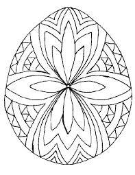 Beautiful Easter Egg Design Coloring Pages Batch Coloring