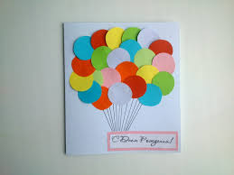 Paper Craft Ideas New For Birthday