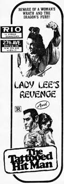 The Above Ad Is From Odessa TX On March 6th 1981 Second Feature HAMMERFIST Still Needs To Be IDd Below Miami January 19 1979