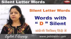 Words With Silent D English Pronunciation Learn English