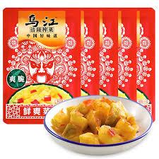 cr馥r sa cuisine en 3d 广汽汇理积分平台