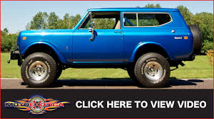 1972 International Scout II (SOLD) - YouTube Classic 1972 Intertional Harvester 10 Series 1210 Pickup For Sale Near Cadillac Michigan Scout Ii Sold Youtube Travelette Crew Cab Long Bed Louisville Showroom Stock 1453 Junkyard Find The Truth About Pickup Truck Four Wheel Drive All Original Rm Sothebys Loadstar 1600 Tractor Private Dump Item Dc0298 Sale Classiccarscom Ckupimg_1886jpg