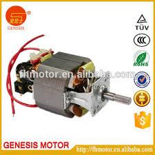 Sanyo Blender Parts Hand Motor