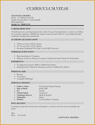 Best Free Resume Templates Google Drive Fresh Docs Save Template