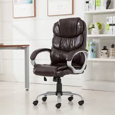 mocha pu leather high back office chair executive task ergonomic