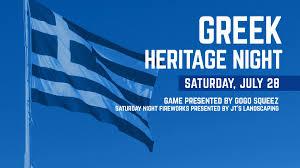 100 Voulas Durham Bulls On Twitter Its Greek Heritage Night At The DBAP We