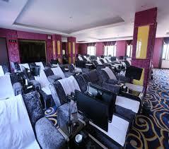 100 An Shui Wan Jin Business Hotel Skyscanner Hotels