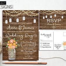 Rustic Wedding Invitation Printable Mason Jar Winter Country