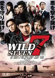 Wild 7-Wairudo 7