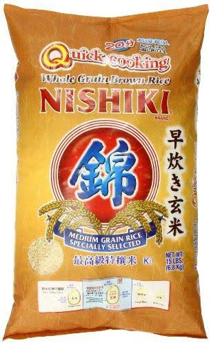 Nishiki Quick Cooking Whole Grain Brown Rice - 6.8kg