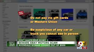 EBay Motors Scam Steals $500 From Cincinnati Woman - WCPO Cincinnati, OH Semi Trucks For Sale Ebay Motors Signs4trucks2go On Twitter Decals Vinyl For Lvo Truck 60 Half Fenders Smooth Stainless Steel With Rolled Edge Hd Vector Image Free Art Images Graphics Clipart Nylint 1991 Sound Machine 20 Inches Long Cstruction Ogt Ebay Find Custom Ram 2500 Hauler Dcp 1 64 Red White Flames Peterbilt Farm Toy Ownoperator Niche Auto Hauling Hard To Get Established But Amazoncom Amt 125 Western Star Model Kit Toys 1978 Gmc Astro Cabover Httpebayto2tez1rl Semitruck