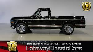 1969 GMC 1500 Custom For Sale | AutaBuy.com