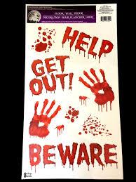 Halloween Scene Setter Rolls by Bloody Creepy Crapper Bathroom Door Cover Dexter Halloween Decor