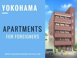 100 Apartments In Yokohama For Rent Gaijin Apartment Helper