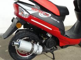 scooter 50cc city scooter pas cher 50 cm3 wangye neuf au