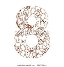 Adult Coloring Page With Number 8 Ornamental Font