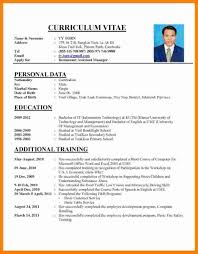 Resume For Job | 9biao.me A Sample Resume For First Job 48 Recommendations In 2019 Resume On Twitter Opening Timber Ridge Apartments 20 Templates Download Create Your In 5 Minutes How To Write A Job With No Experience Google Example Builder For Student Simple First Yuparmagdaleneprojectorg 10 Make Examples Cover Letter Hudsonhsme Examples Jobs With Little Experience Tjfs Housekeeping Monstercom Account Manager