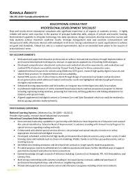 Security Guard Resume Examples Inspirational