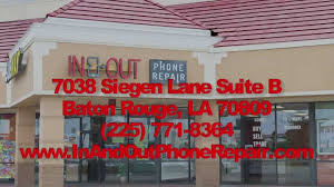 In And Out Phone Repair Of Baton Rouge, LA (Siegen Ln) - YouTube Rader Awning Metal Awnings And Patio Covers Window Awnings Baton Rouge Garage Kit Carports Carport Metal Fairfield Inn Suites South La Jobs In And Out Phone Repair Of Siegen Ln Youtube Decoration Doors For Patio 120 Best Rustic Tin Images On Pinterest Abandoned Places Alinum Musket Brown