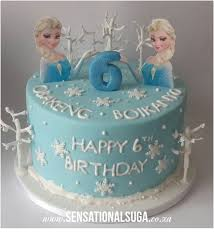 Frozen Elsa Cake for Twins Sensational Suga