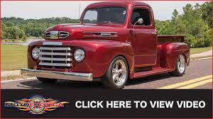 1949 Mercury M47 Pickup Custom (SOLD) - YouTube Sackrider Auctions 1949 Ford Mercury M47 Ton Pickup Truck Gl Fabrications 1955 Pickup For Sale Classiccarscom Cc894980 Hemmings Find Of The Day 1947 Daily Hot Rod Network Pick Ups M100 71968 Home Facebook 1948 By Ken Morris Digital Photographer Rm Sothebys 1953 The Andrews Collection Derelict Farm Truck Returns Like New Driving An Old Up Youtube 1951 M3 Wicked Garage Inc This Is Built Cadian Tough Fordtrucks