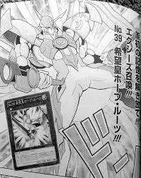 Yuma Tsukumo Deck Manga by File Number39utopiaroots Jp Manga Dz Nc Png Yu Gi Oh Fandom