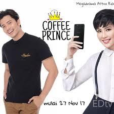 Fattah Amin Tak Layak Berlakon Dalam Coffee Prince Versi Malaysia