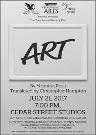 100 Cedar Street Studios ART Rawlins Studio Rawlins WY
