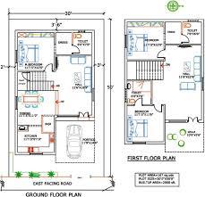 Images Duplex Housing Plans by 1000 Sq Ft Duplex Indian House Plans Plans Indian