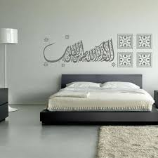 stickers islam chambre stickers pour chambre adulte chooff