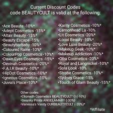 LOOXI BEAUTY DISCOUNT CODE - Looxi Instagram Photos And ...