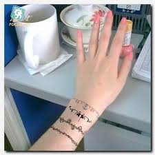 Tattooprices Tattoo Sad Girl Tree Armband Band Tattoos On Forearm Shark Designs Neck For Female Small Meaningful