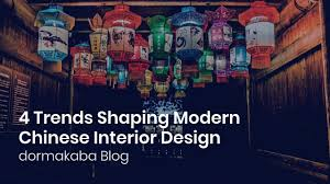 100 Modern Interior Design Blog Chinese 4 Shaping Trends Dormakaba