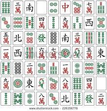 Vector Seamless Pattern Mahjong Tiles Stock Vector