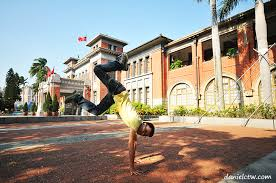 Traveling Handstands October 2014 by Taiwan 2014 U2013 Traveling Around Hsinchu 新竹 Daniel Chew The Wanderer