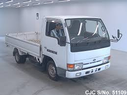 1995 Nissan Atlas Truck For Sale | Stock No. 51109 | Japanese Used ... Used 1995 Nissan Pickup Parts Cars Trucks Tristparts Aa Japan Nissanatlas199502 Nissan Hardbody Truck Tractor Cstruction Plant Wiki Fandom Pickup Specs New Car Reviews And Xe 137k Low Miles King Cab Automatic 2door Pickup Truck Item I9508 Sold August 18 C Overview Cargurus The Pathfinder Last Real Suv D21 Covers Bed Cover 140