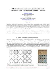 medieval islamic architecture quasicrystals and penrose and