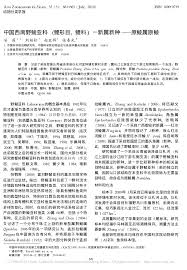 entreprise si鑒e social lyon si鑒e bureau 100 images si鑒e social bureau vall馥 100 images