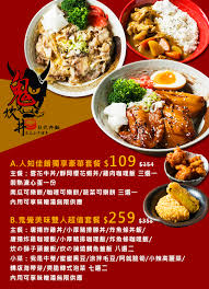 am駭ager chambre mansard馥 am駭ager chambre b饕 100 images le chambre b饕 100 images fly